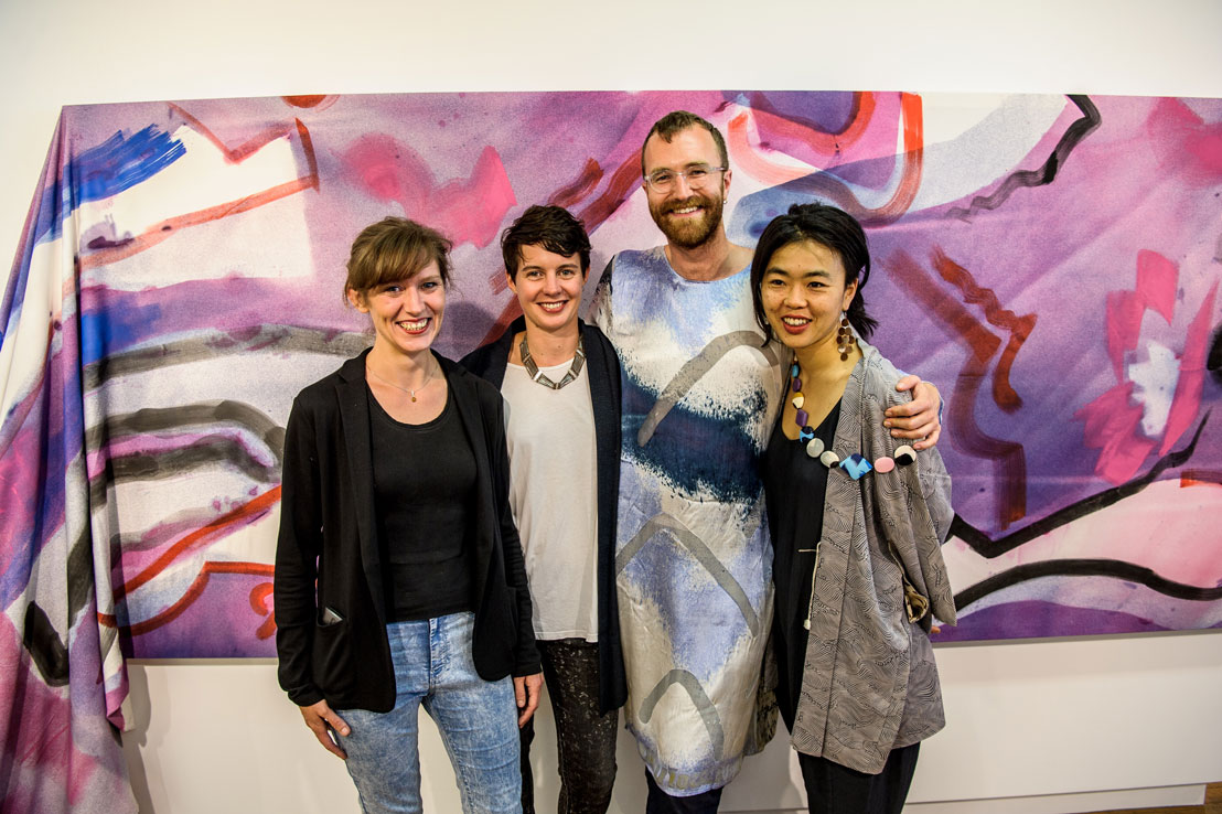 J/e, Elise Carron, Richard John Jones, Natsuko Uchino, Rond-Point Projects, Immixtion